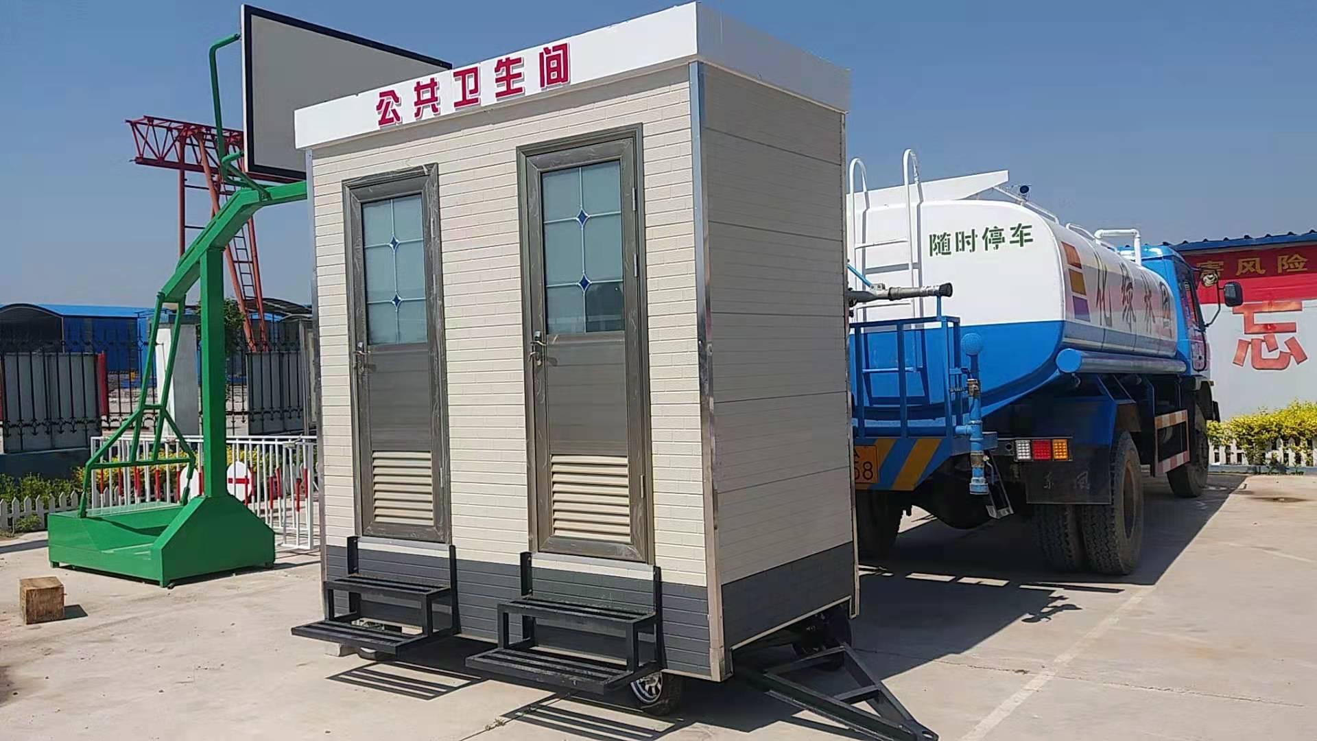 焦作拖车式移动厕所厂家
