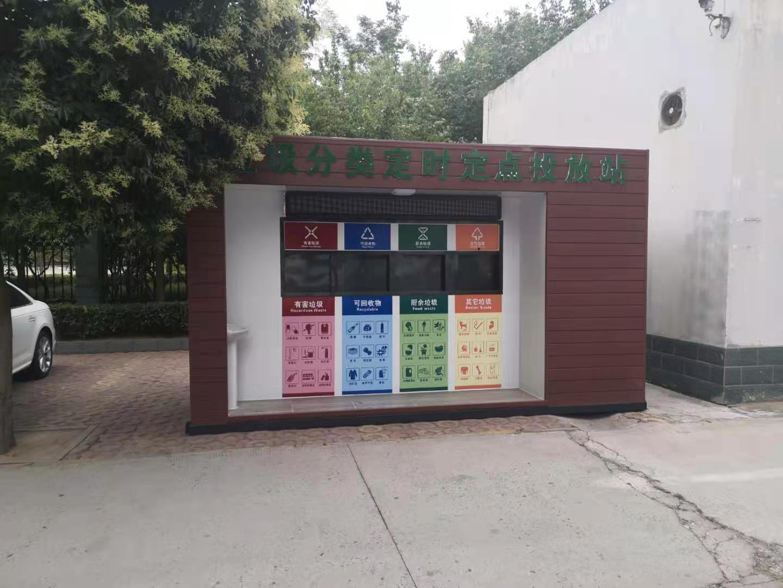 晋城移动垃圾房批发价 社区垃圾分类房
