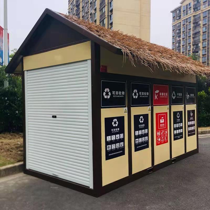 临汾垃圾屋价格 垃圾分类回收房