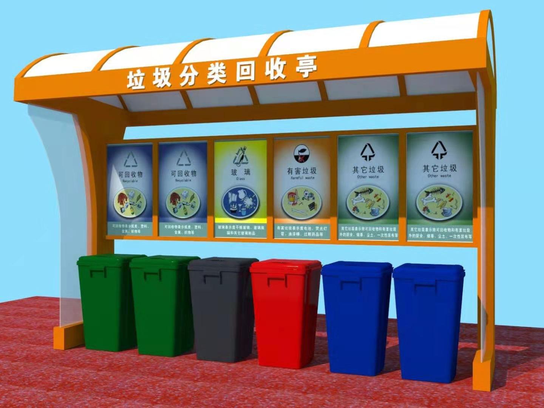 郑州垃圾房厂商 小区分类垃圾收集房