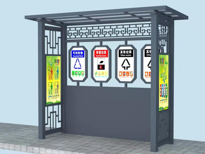 晋城垃圾投放站厂家 垃圾房分类图片