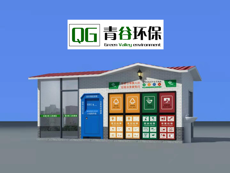 忻州智能垃圾分类房价格