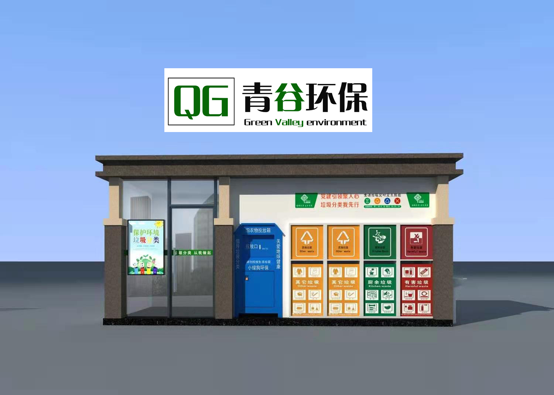 晋中垃圾屋