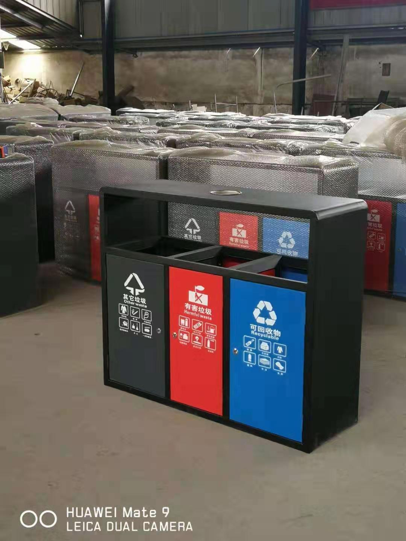 保定塑料垃圾桶廠家-廚房分類垃圾桶