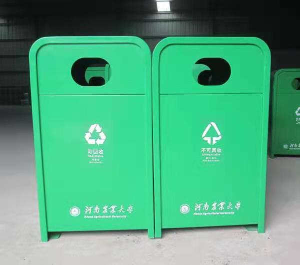 垃圾桶脚蹬式-环卫佳品