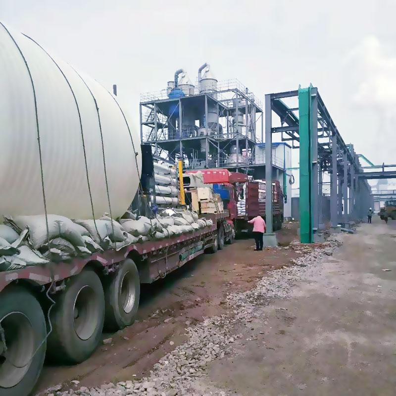 南阳电厂RO反渗透 计量泵
