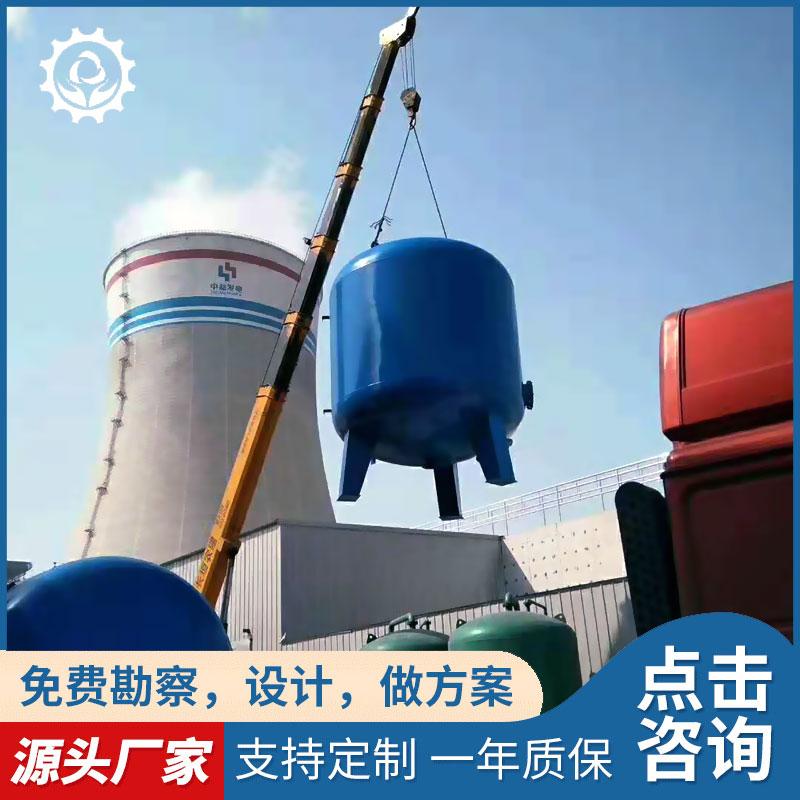 开封直饮水设备 保安过滤器
