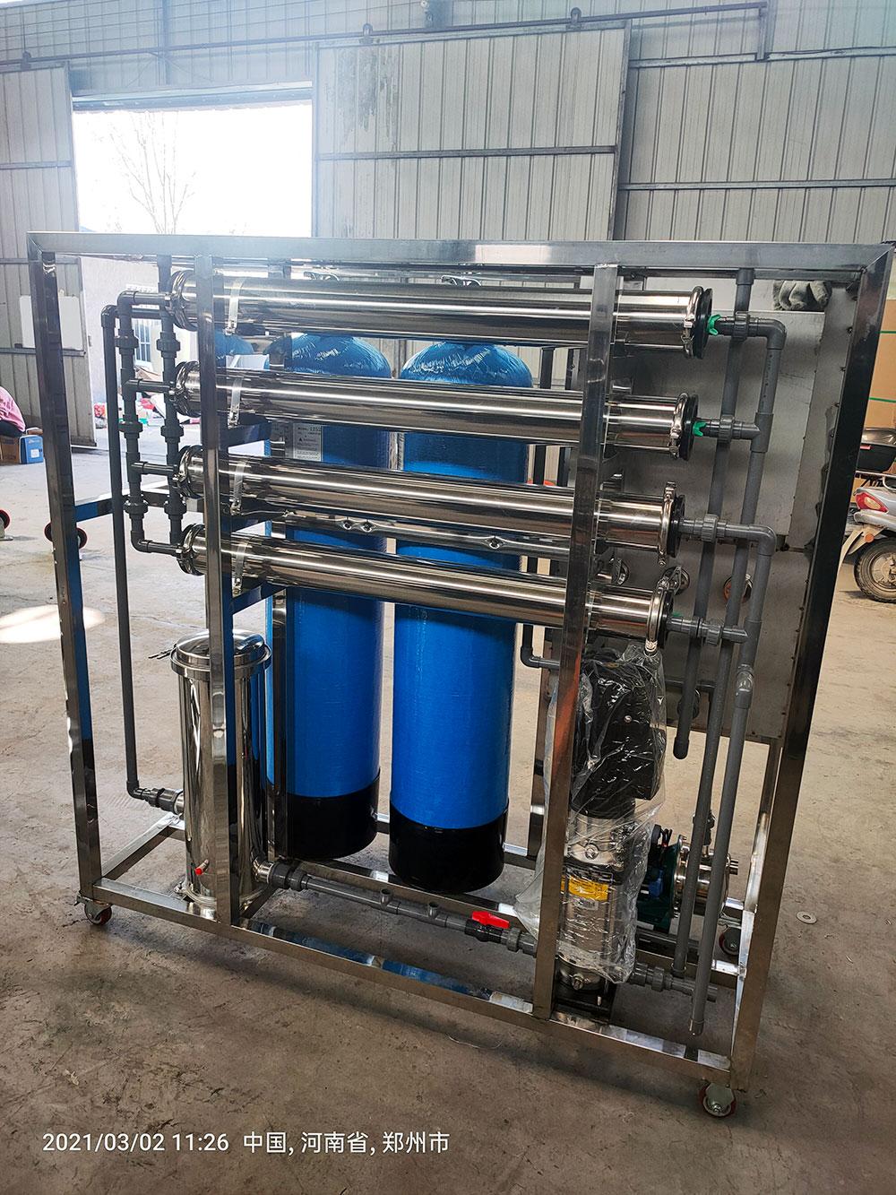 开封陶瓷原水处理设备
