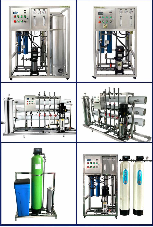 漯河1~100吨直饮水设备