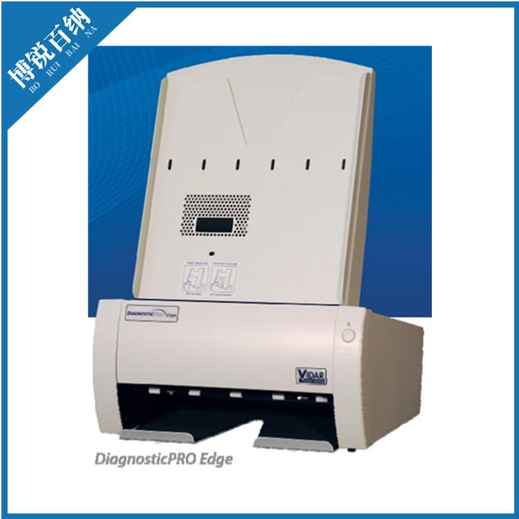 ScanMaker 1100XL Plus医用胶片扫描仪型号 开启式前盖