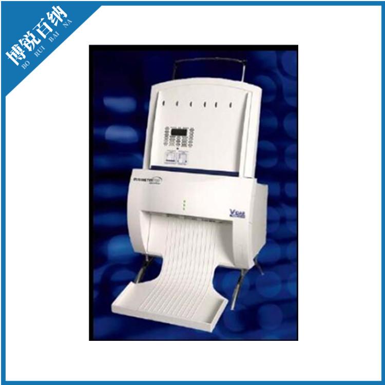 Medi-7000医用胶片扫描仪推荐 适用用于各种规格胶片