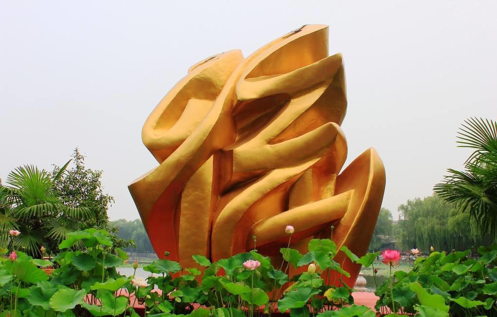 供应不锈钢雕塑