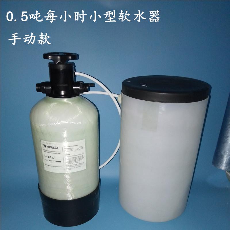 软化水设备安装 再生盐