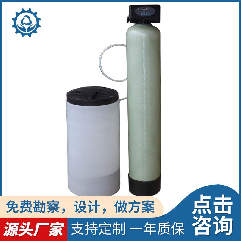 软化水设备维修更换 特价