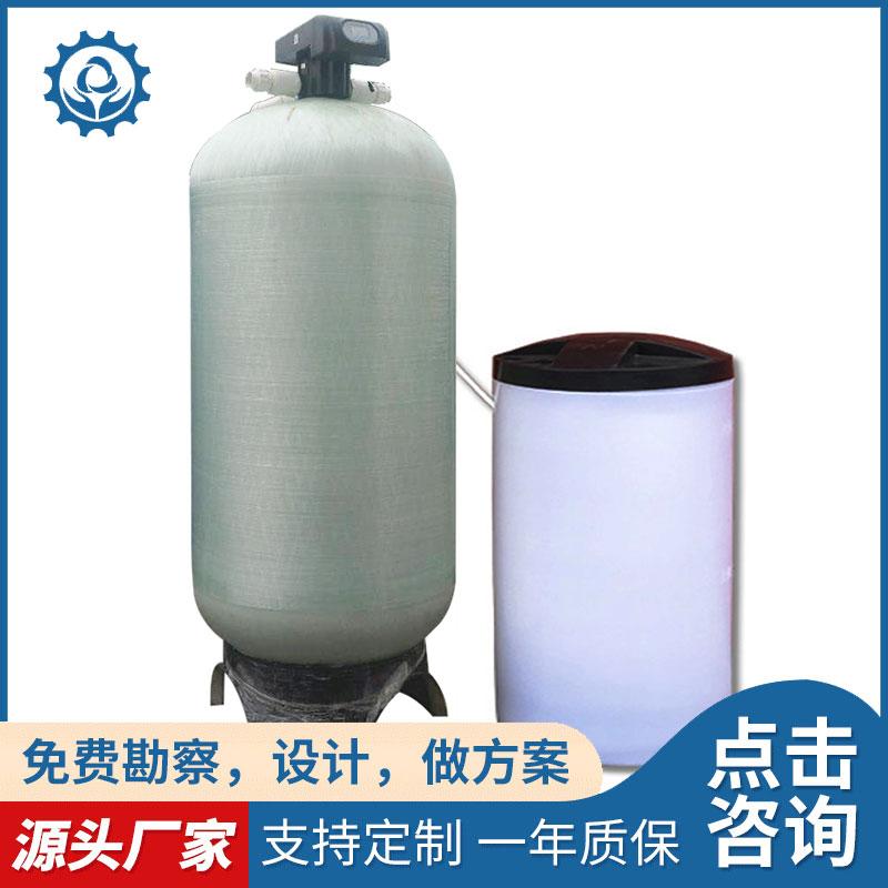 锅炉使用软化水设备 排行榜