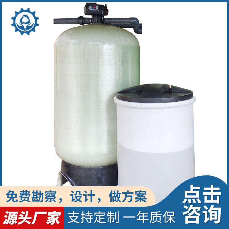 漯河8吨去离子水设备 再生剂