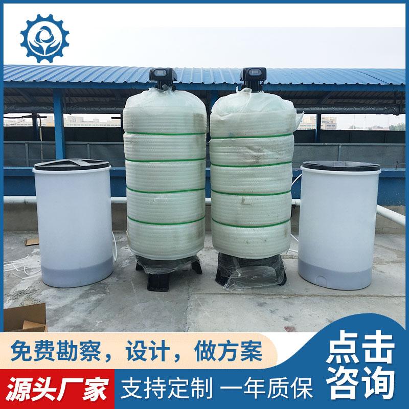 锅炉软化水设备按装视频 再生剂