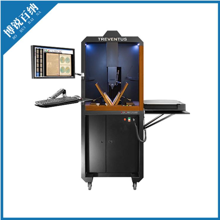 可支持全天候工作-高速扫描仪-全自动书刊扫描仪厂家
