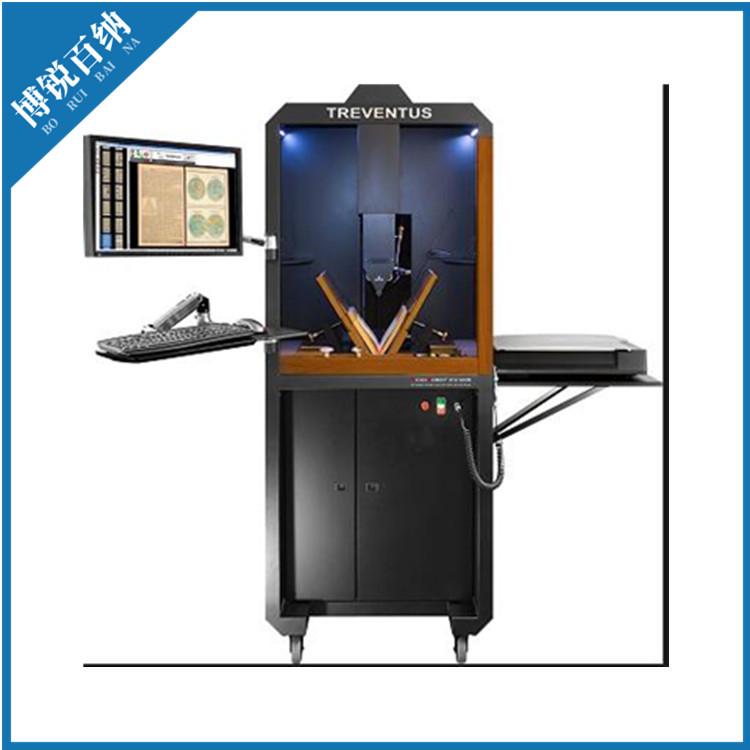 电子卷宗数字化-阅卷扫描仪-全自动书籍扫描仪价格行情