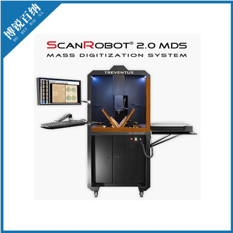 保护原件不受损-全自动案卷扫描仪厂商-阅卷扫描仪