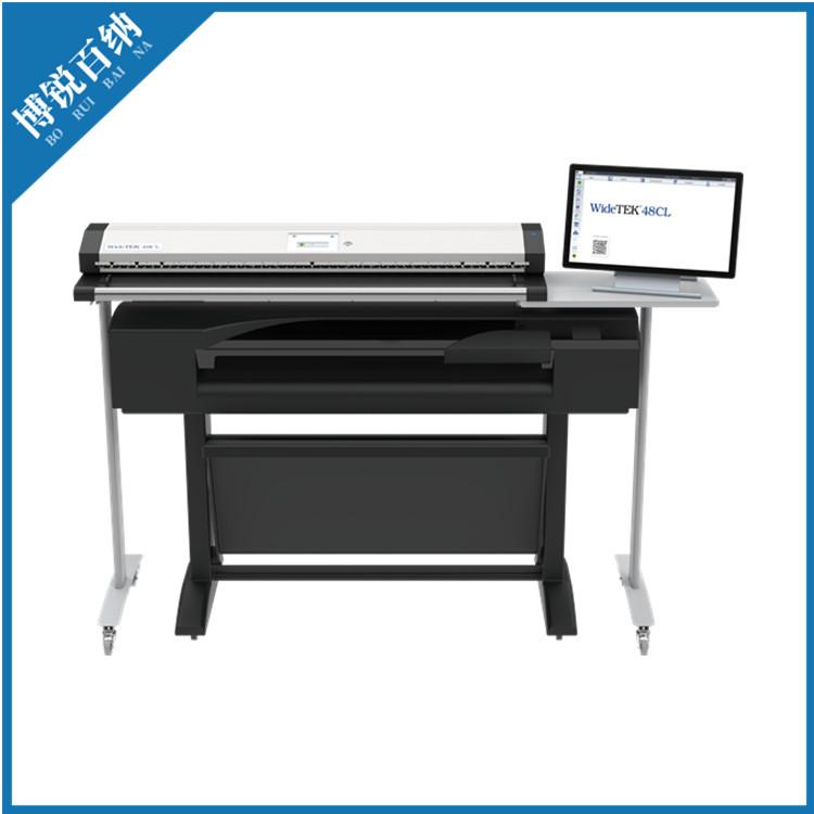 大幅面非接触式扫描仪生产厂家-质量可靠