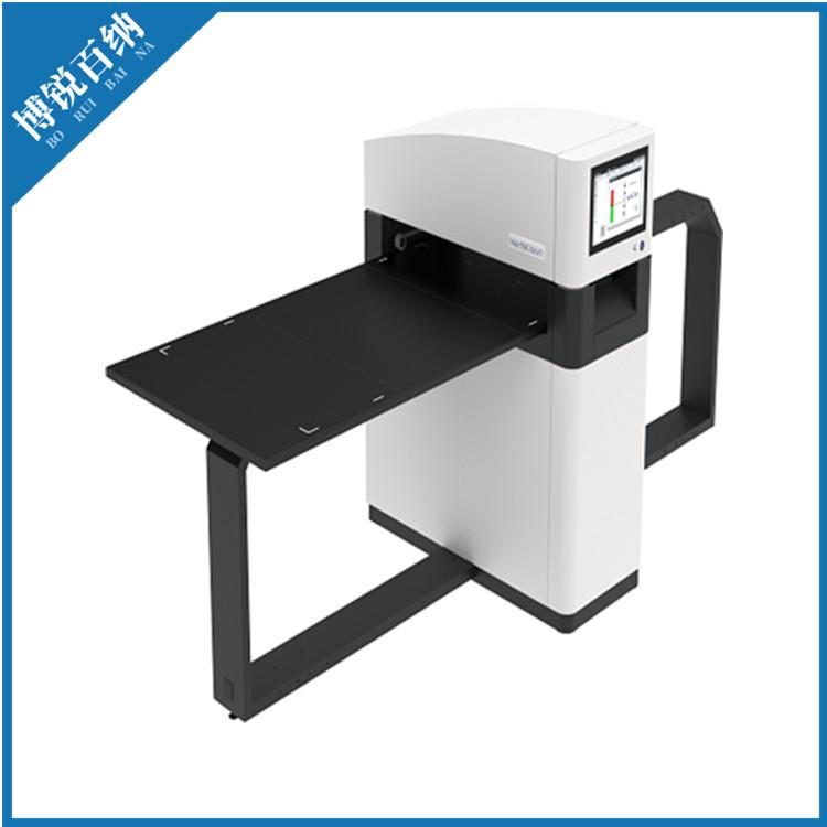 报纸扫描仪报价单-高速非接触字画扫描仪视频