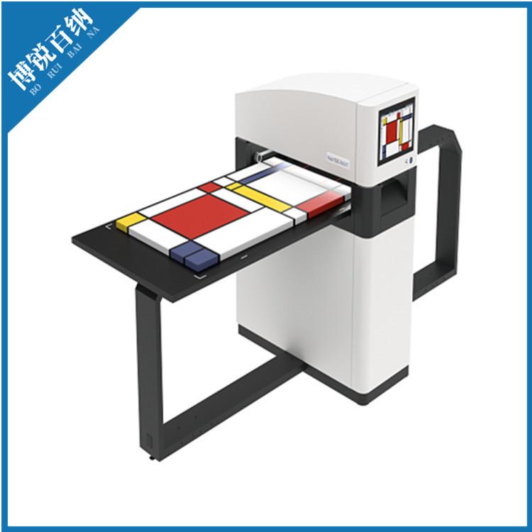 印刷扫描仪厂家-高速非接触字画扫描仪公司