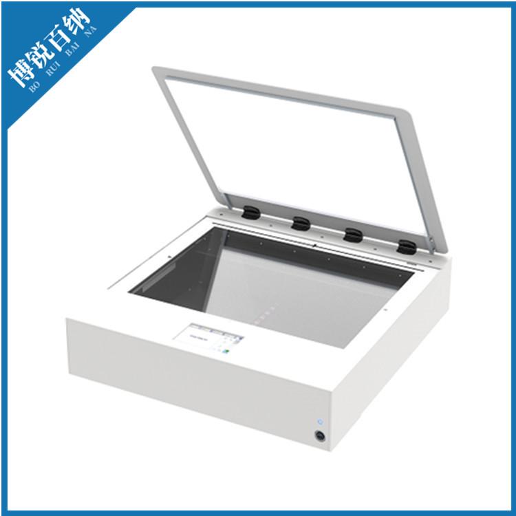 平板扫描仪报价单-LED光源