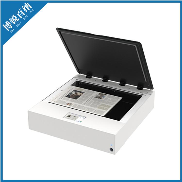 馈纸平板式扫描仪报价单-大幅面扫描仪价格行情