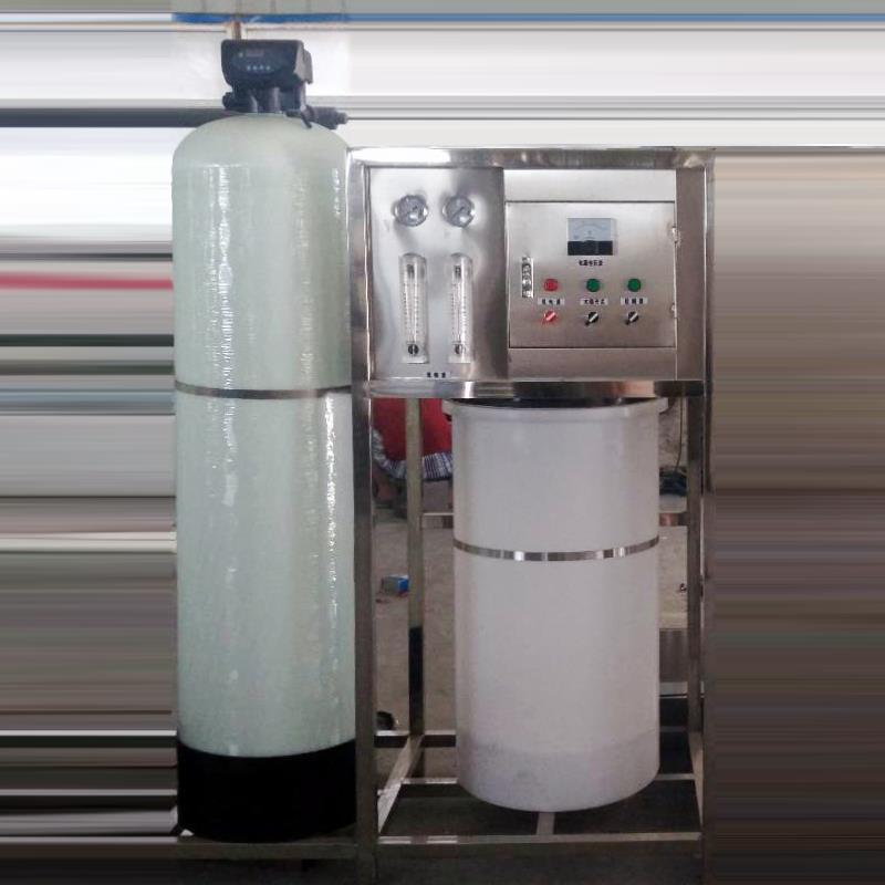 新乡2吨锅炉用水软化