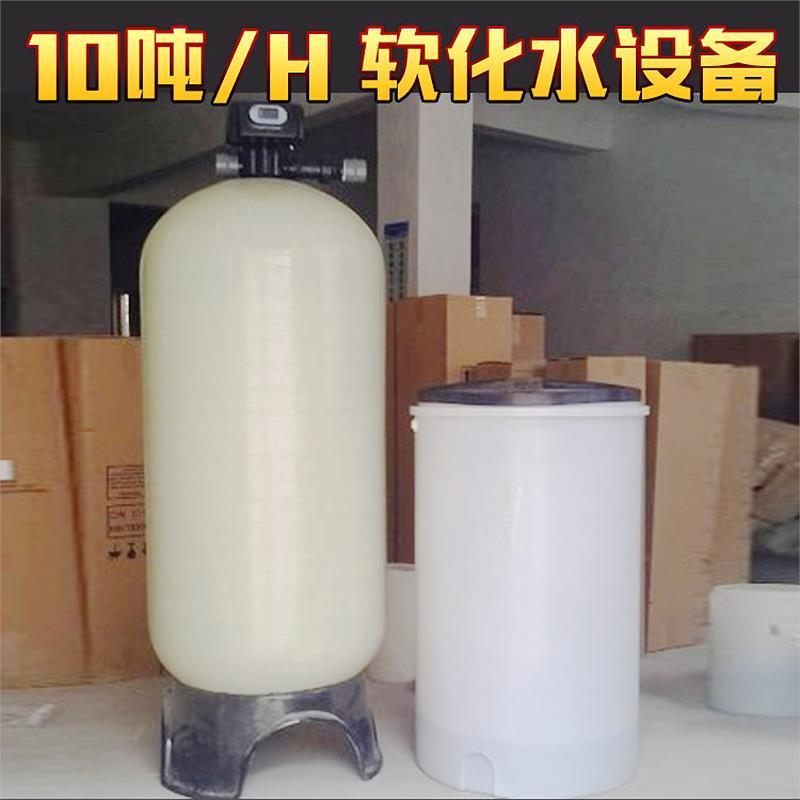 软化水设备配件报价