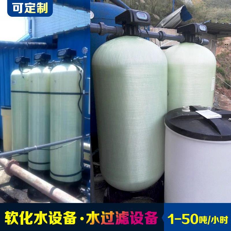 焦作1吨除水垢设备