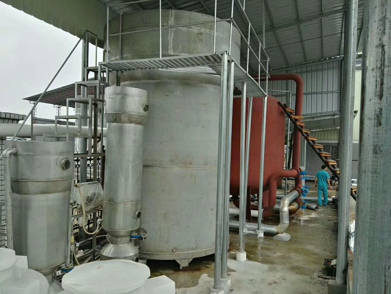 濮阳500吨水质软化设备