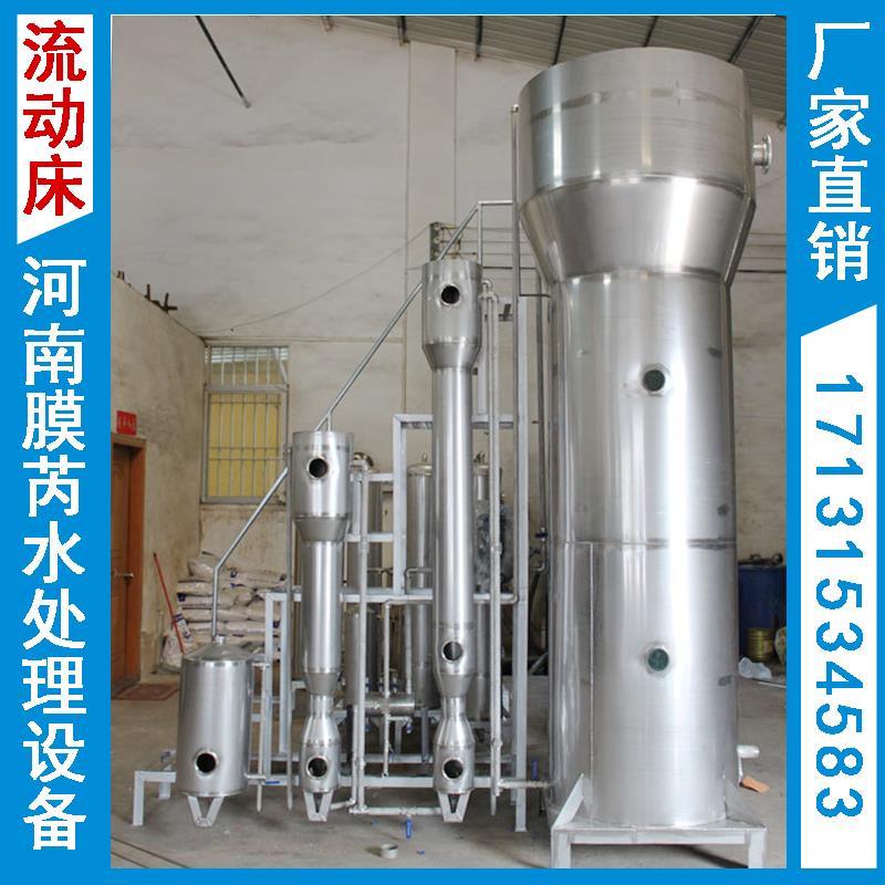 洛阳9吨除水垢设备 控制阀