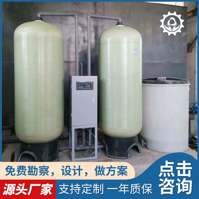 漯河1吨锅炉用水软化