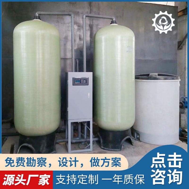 焦作500吨水质软化设备 再生盐