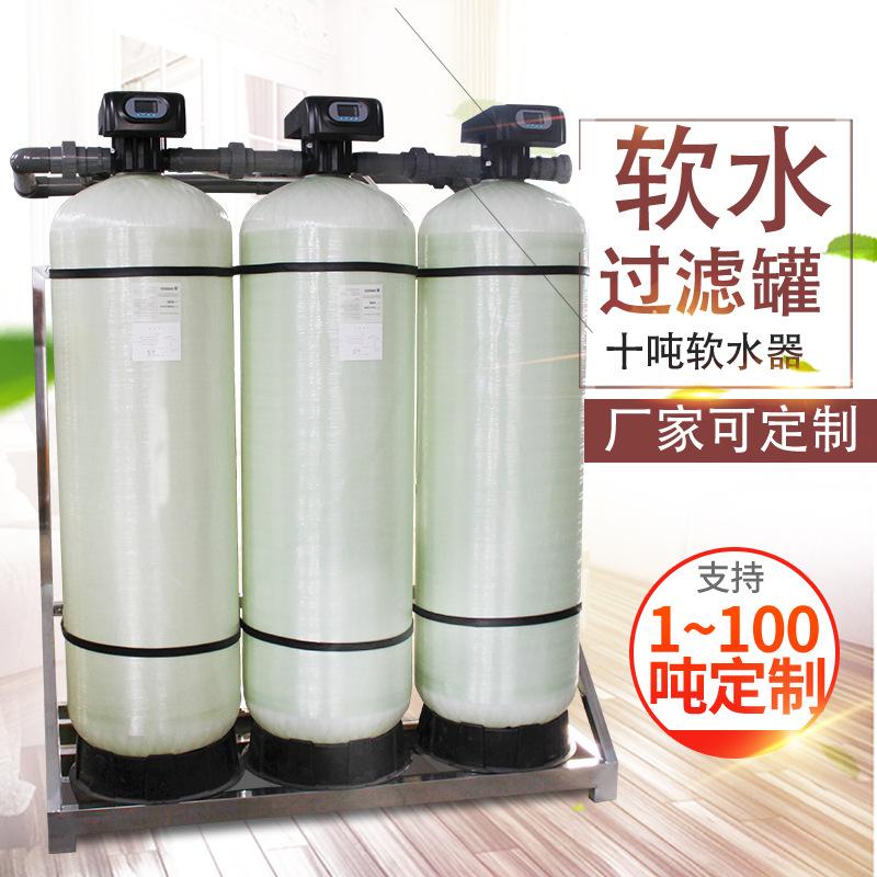 歡迎來電垂詢 開封10噸凈水設備推薦
