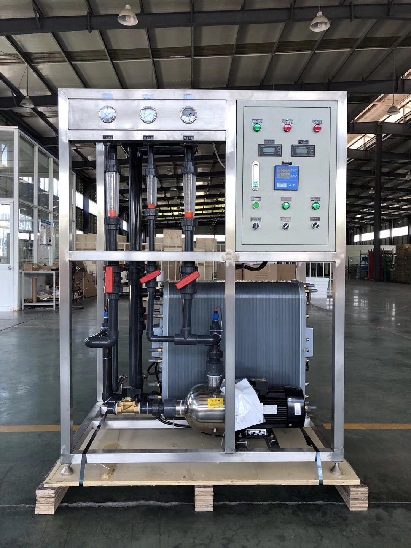 欢迎来电咨询 小型反渗透净水设备 河南20吨纯净水设备厂