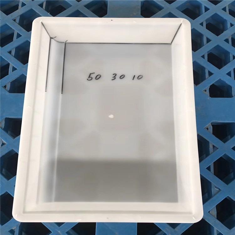 排水沟盖板塑料模具定做