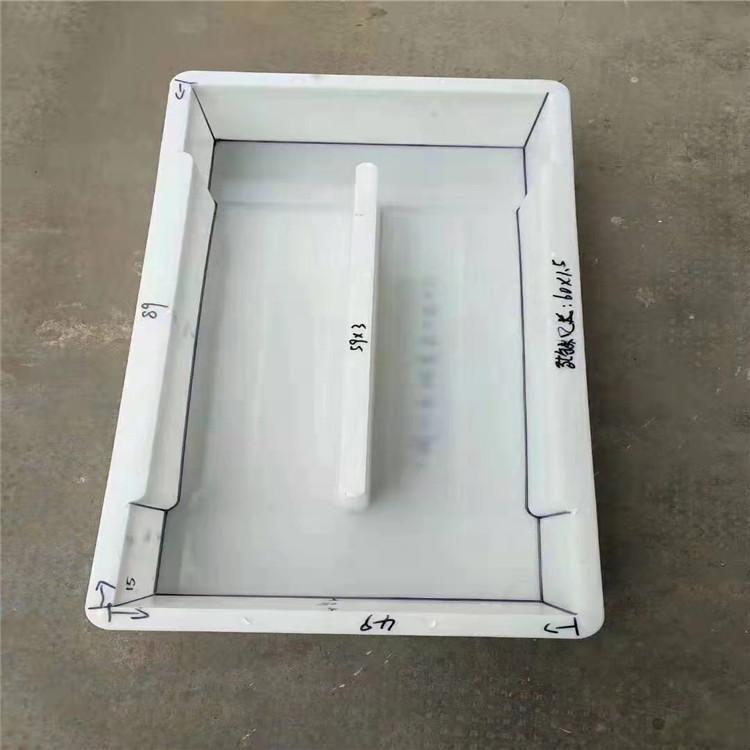盖板塑料模具尺寸