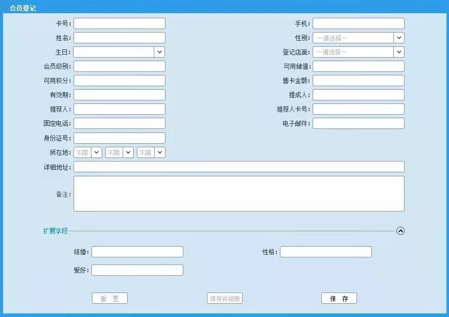 东云时代关怀会员卡管理系统软件  实现精准营销