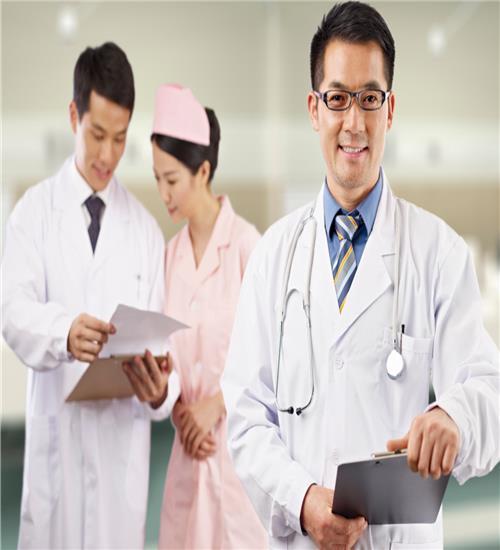 互联网行业健康福利解决方案