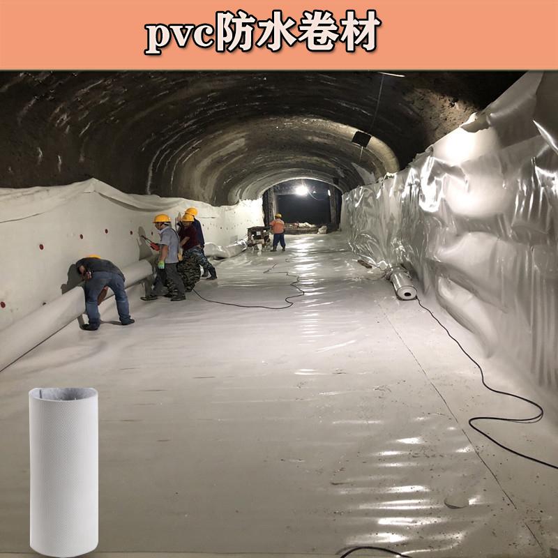 自粘胶膜 防水pvc材料
