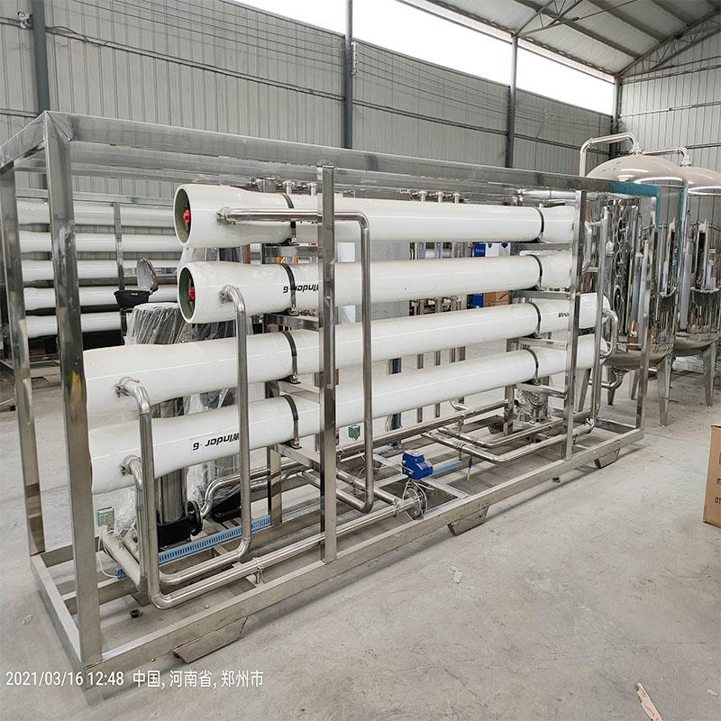 柳州1吨矿泉水设备
