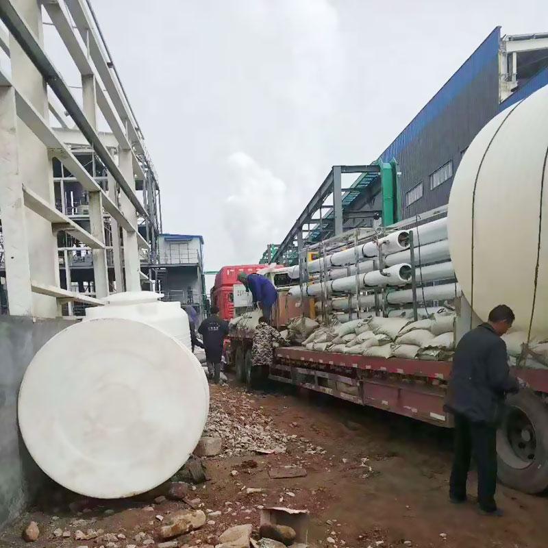 重庆0.5吨RO反渗透