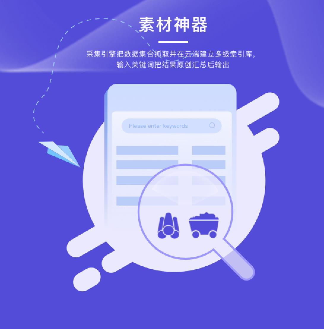 关键词优化公式 网站如何优化排名App