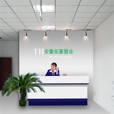 深圳市企信数通科技有限公司