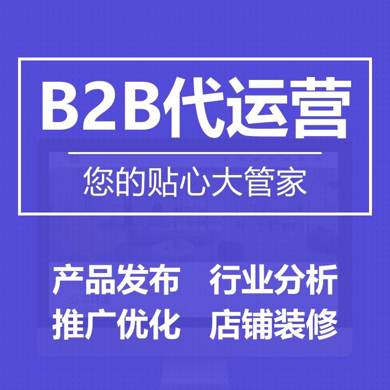 东莞购物网站建设