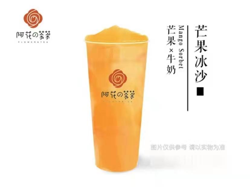 洛阳奶茶加盟