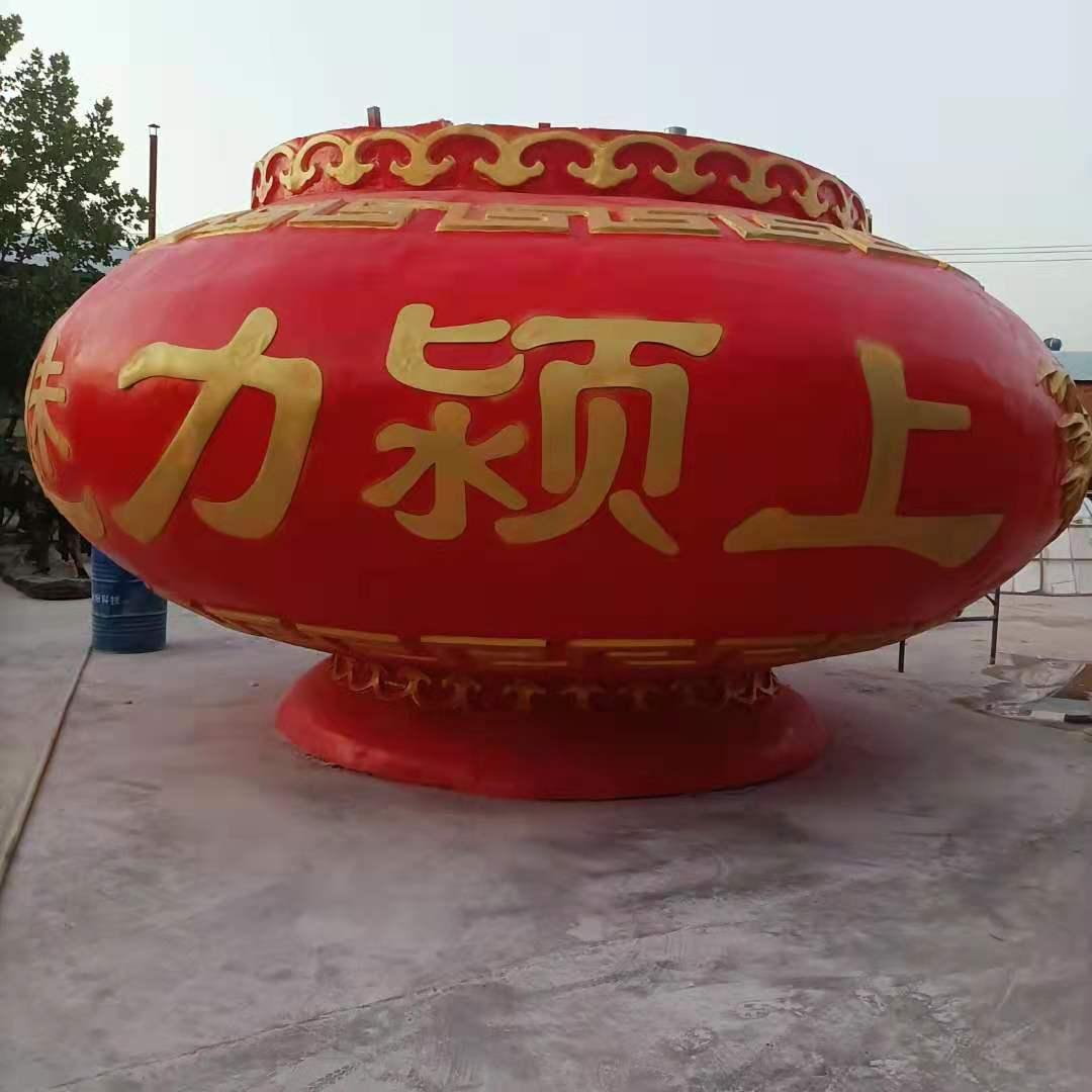青椒  景观雕塑直供 广场花篮景观雕塑直供 设计安装施工一体服务